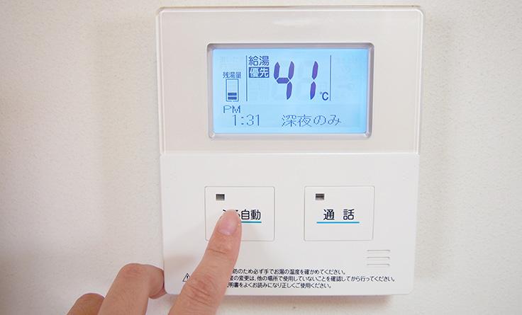 給湯器を使わないときは電源を切るのがオススメ